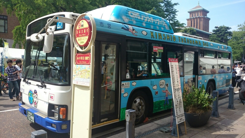 「KINSHIO YOKOHAMA BUS」5