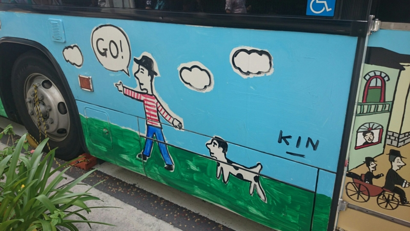 「KINSHIO YOKOHAMA BUS」2
