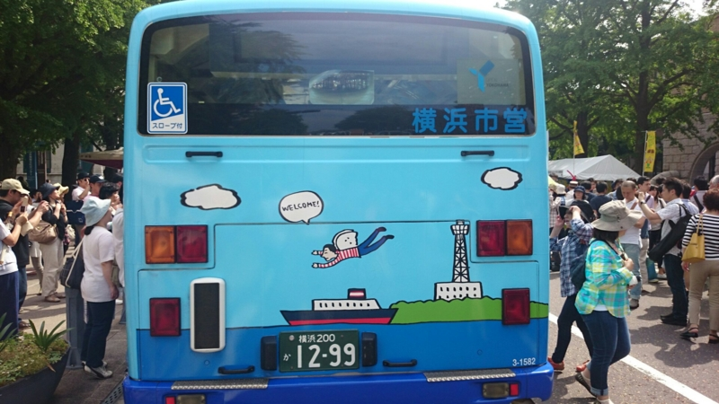 「KINSHIO YOKOHAMA BUS」4