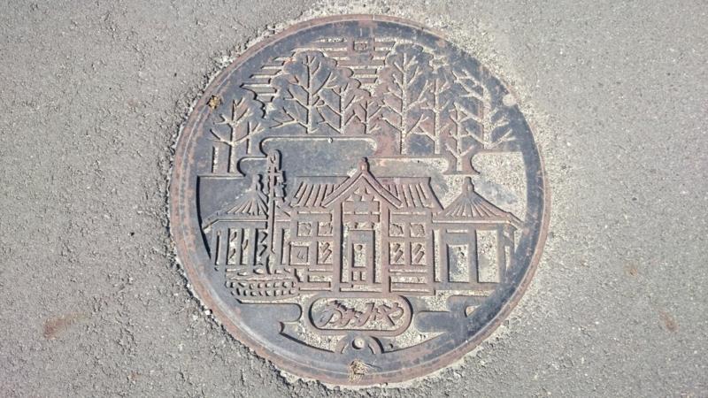 京都府京丹後市(旧大宮町)のマンホール