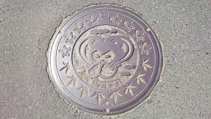 京都府京丹後市(旧峰山町)のマンホール
