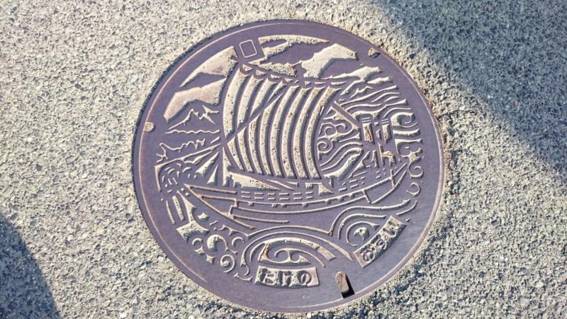 兵庫県豊岡市(旧竹野町)のマンホール