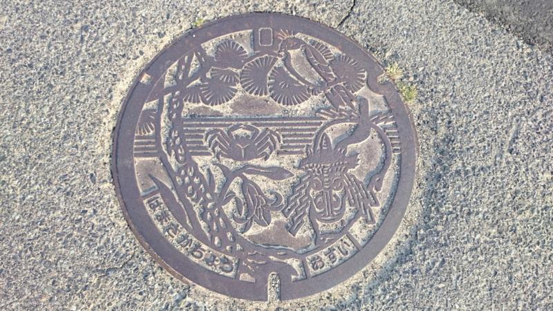 兵庫県新美方郡新温泉町(旧浜坂町)のマンホール