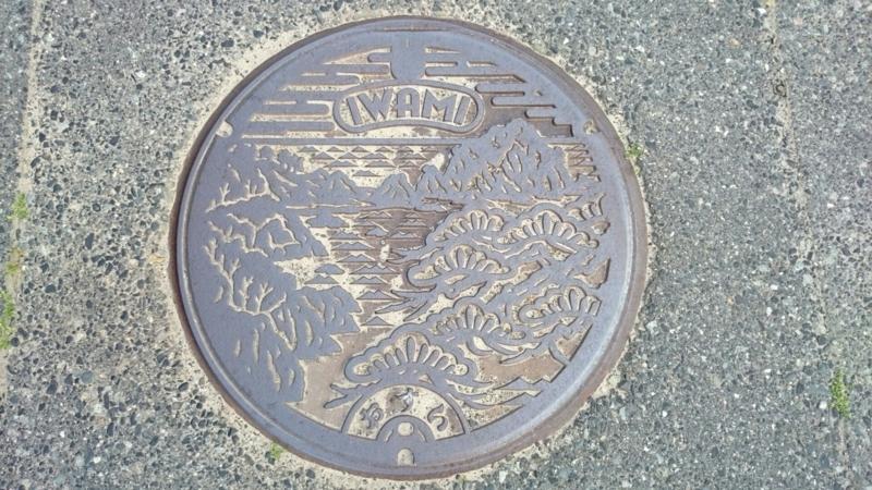 鳥取県岩美郡岩美町のマンホール