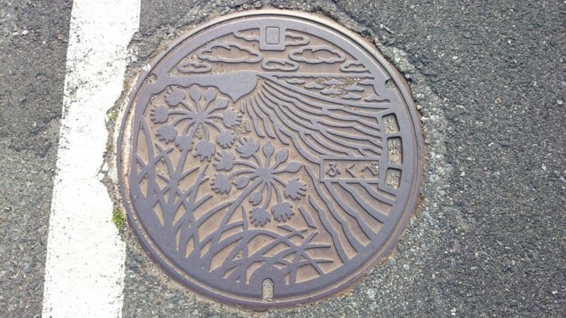 鳥取県鳥取市(旧福部村)のマンホール