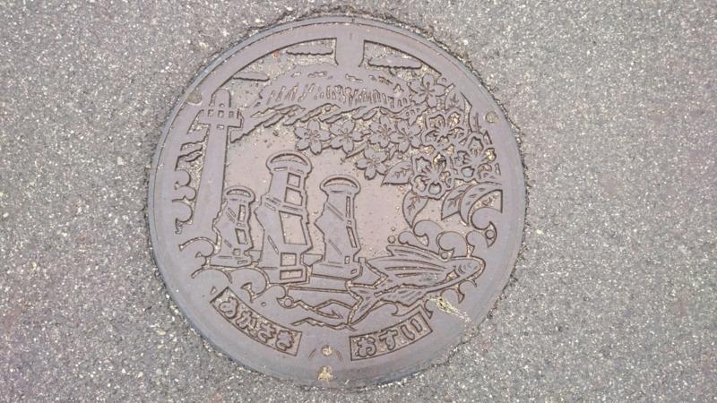 鳥取県東伯郡琴浦町(旧赤碕村)のマンホール