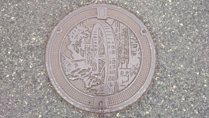 鳥取県米子市(旧淀江町)のマンホール