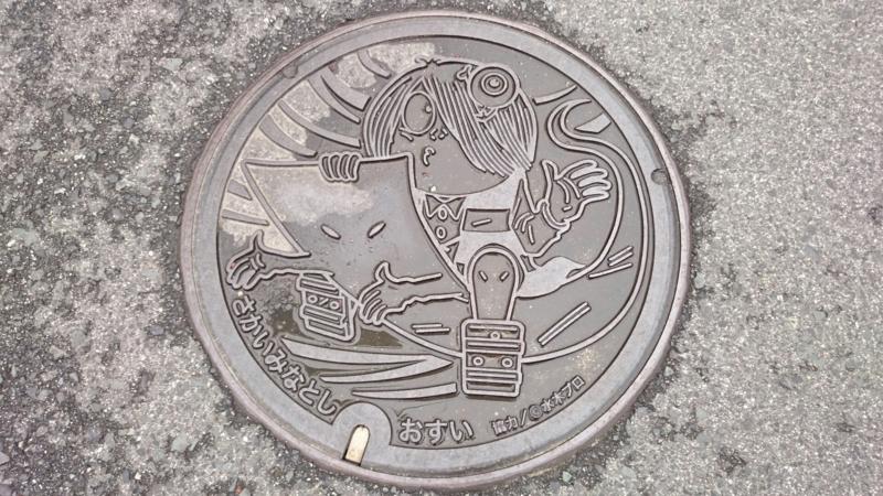 鳥取県境港市のマンホール