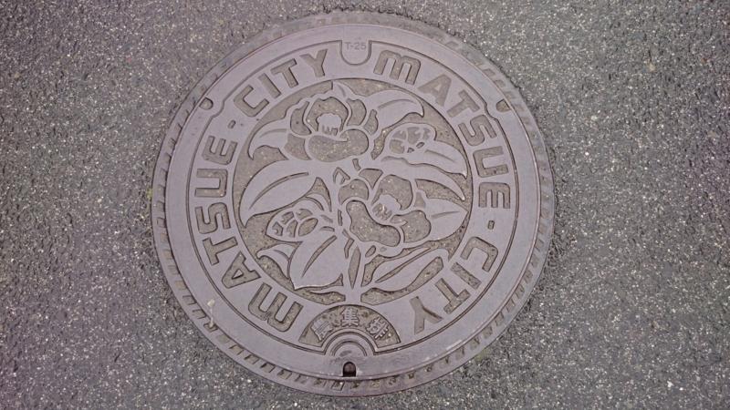 島根県松江市のマンホール