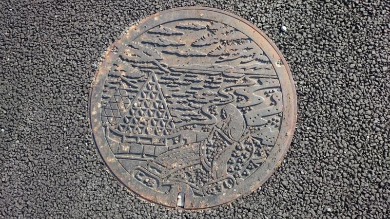 島根県大田市(旧仁摩町)のマンホール