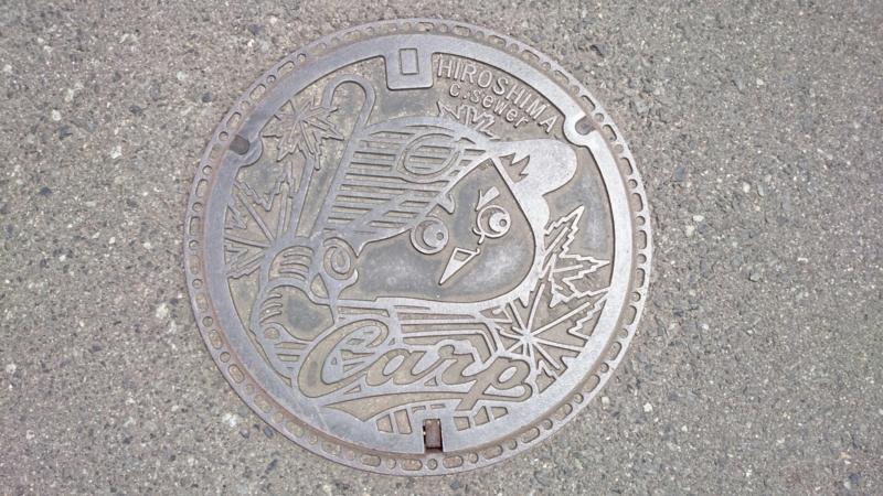 広島県広島市のマンホール(カープ坊や)