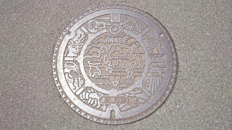 岡山県備前市(旧日生町)のマンホール