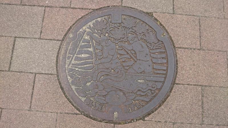 兵庫県相生市のマンホール
