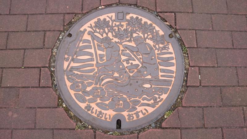 兵庫県相生市のマンホール(カラー版)