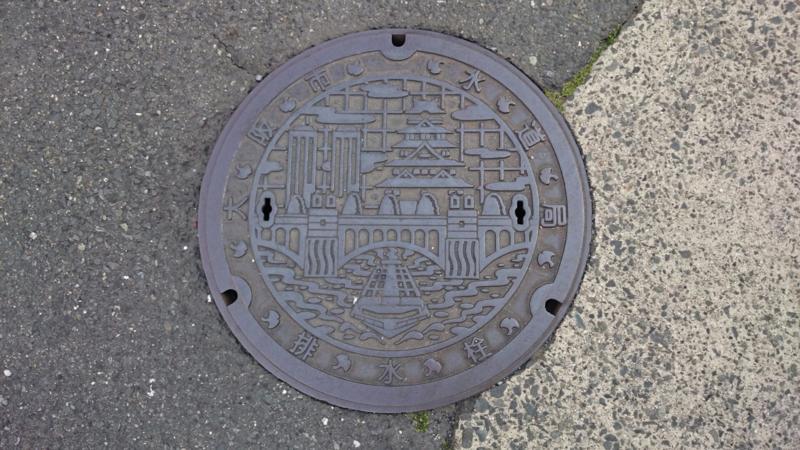大阪府大坂市のマンホール