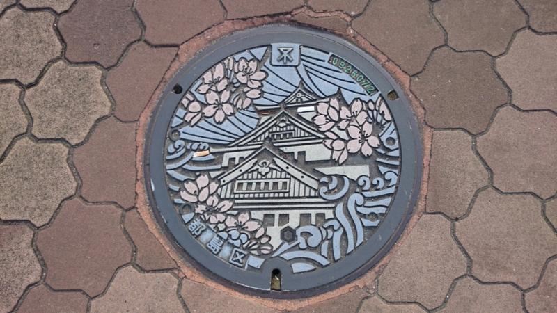 大阪府大坂市都島区のマンホール