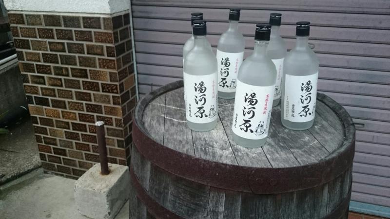 地酒「湯河原