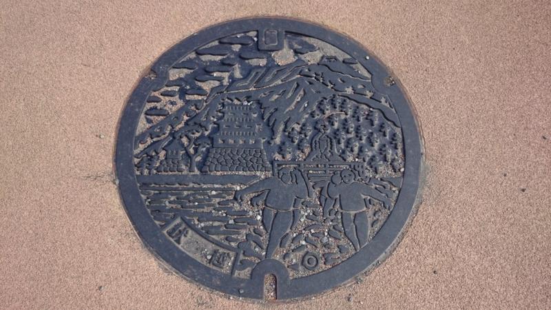 神奈川県小田原市のマンホール(酒匂川の渡し)