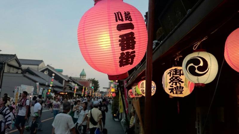 小江戸の町並みを彩る提灯