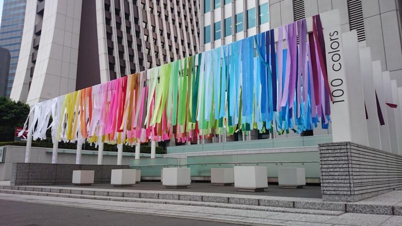 100 colors/エマニュエル・ムホー