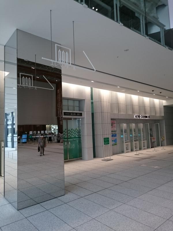 富山第一銀行本店