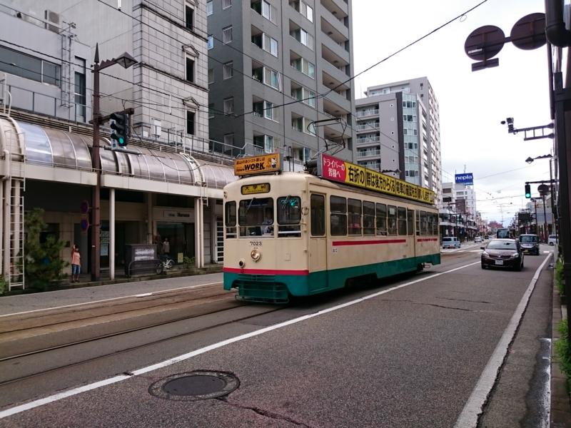 富山都心線(旧型車両)