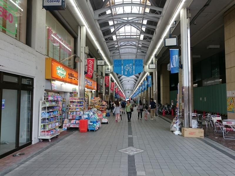総曲輪(そうがわ)通り商店街