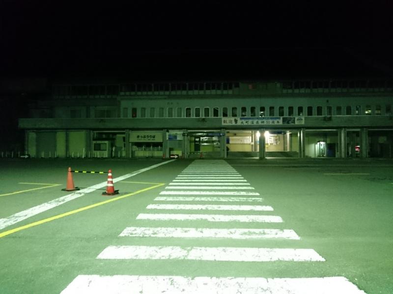 夜の扇沢駅