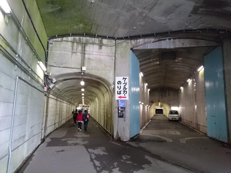 ケーブルカー黒部湖駅方面