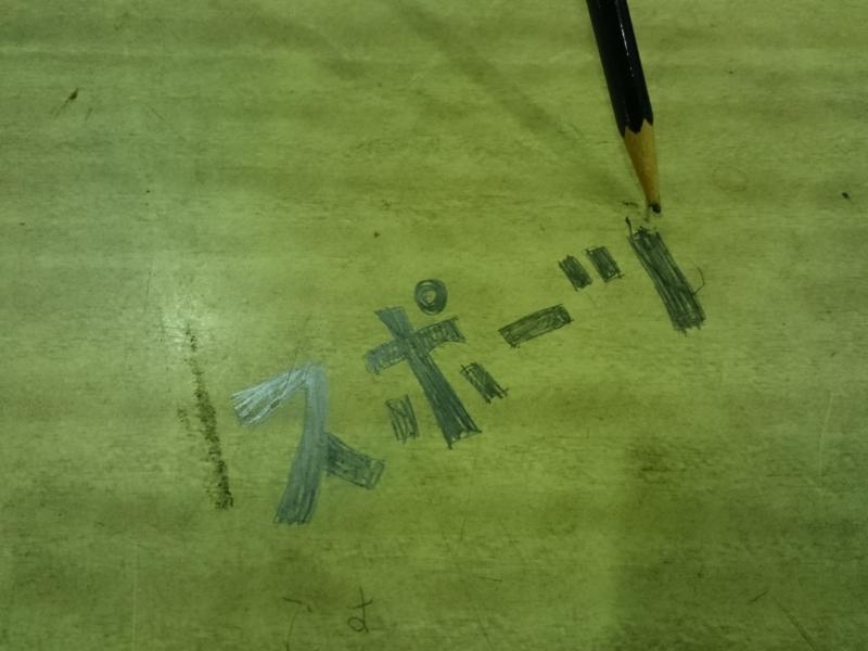 体育館に並べられた机に「スポーツ」
