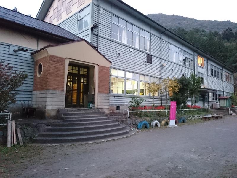 旧第3小学校