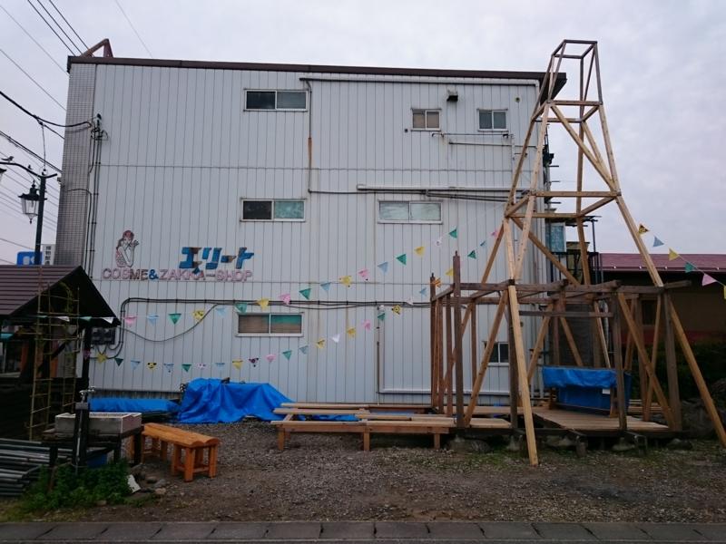 なかんじょタワー/池田 聖太+内田 健太