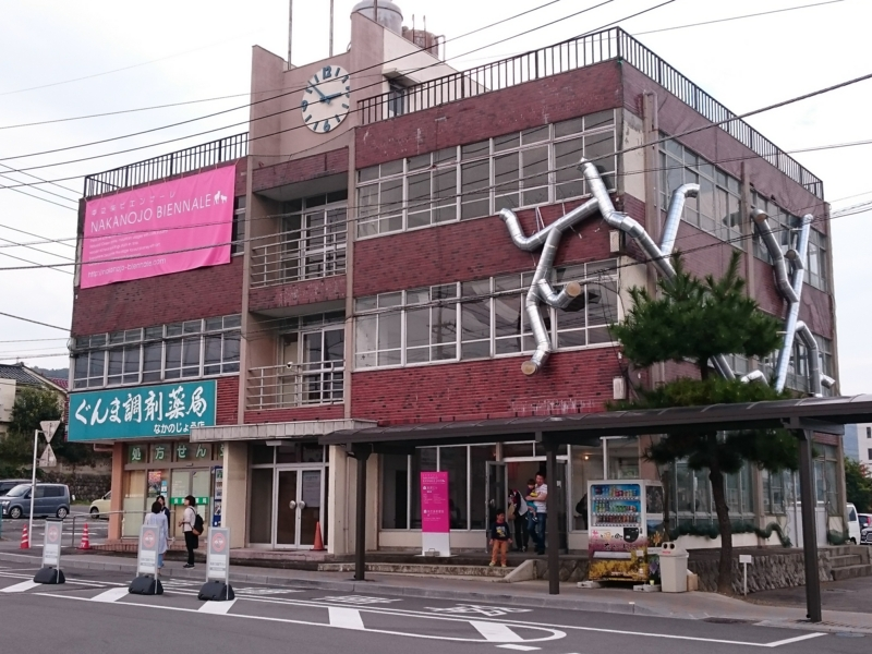 Replicant 2015/遠藤 研二