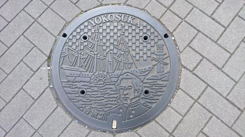 神奈川県横須賀市のマンホール(ペリー)