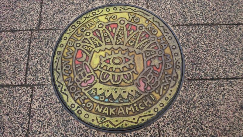 神奈川県横浜市(ロコサトシデザイン)の大明神マンホール⑦