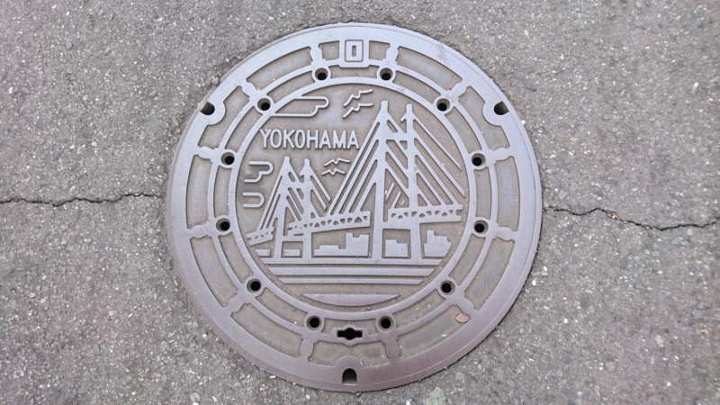 神奈川県横浜市のマンホール(横浜ベイブリッジ)