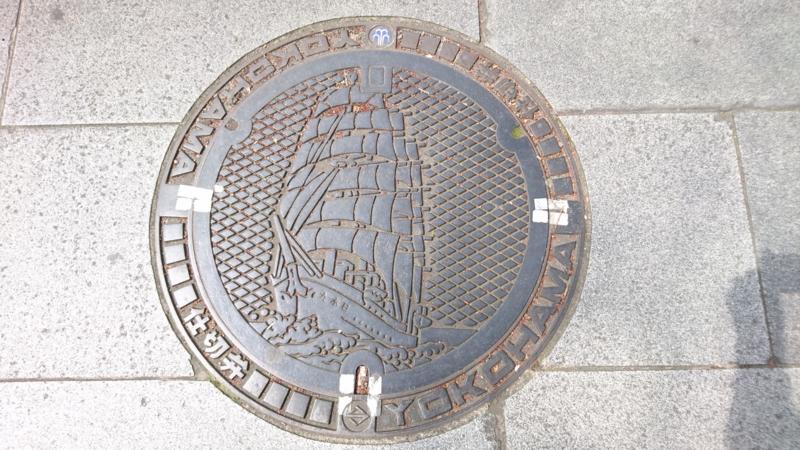 神奈川県横浜市のマンホール(日本丸)