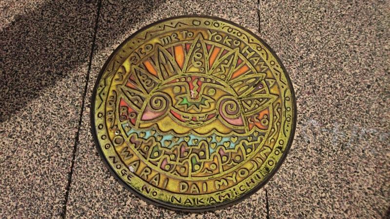 神奈川県横浜市(ロコサトシデザイン)の大明神マンホール