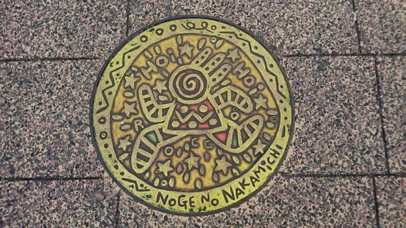 神奈川県横浜市(ロコサトシデザイン)の大明神マンホール④