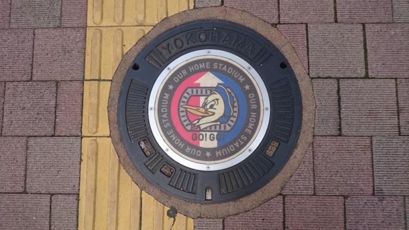 神奈川県横浜市(横浜F・マリノスマスコットのマリノスくん)のマンホール