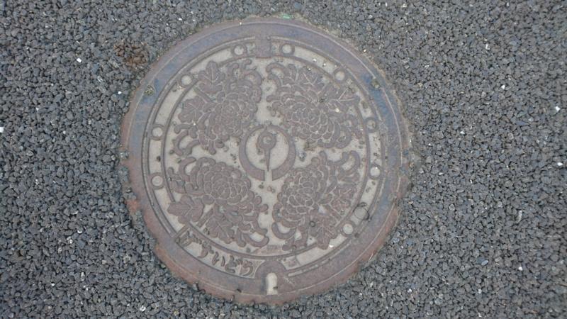 青森県八戸市のマンホール(菊の花)