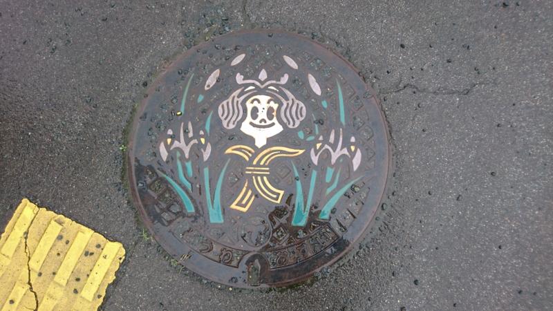 岩手県花巻市のマンホール(あやめちゃん)[カラー]