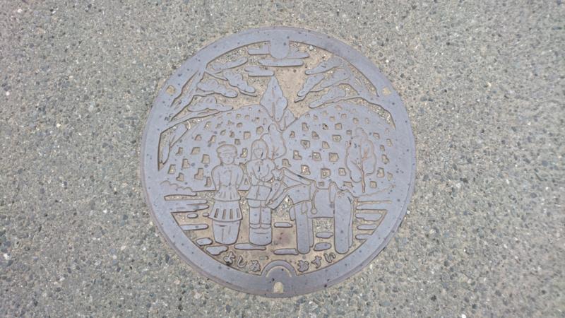 埼玉県比企郡吉見町のマンホール(吉見百穴、埴輪)