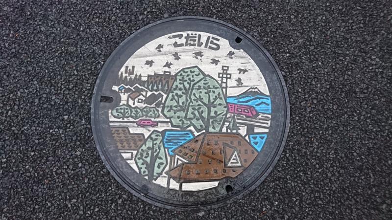 東京都小平市のマンホール(小平市の街並み)[カラー]