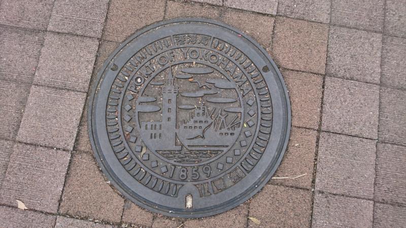 神奈川県横浜市のマンホール(横浜港)