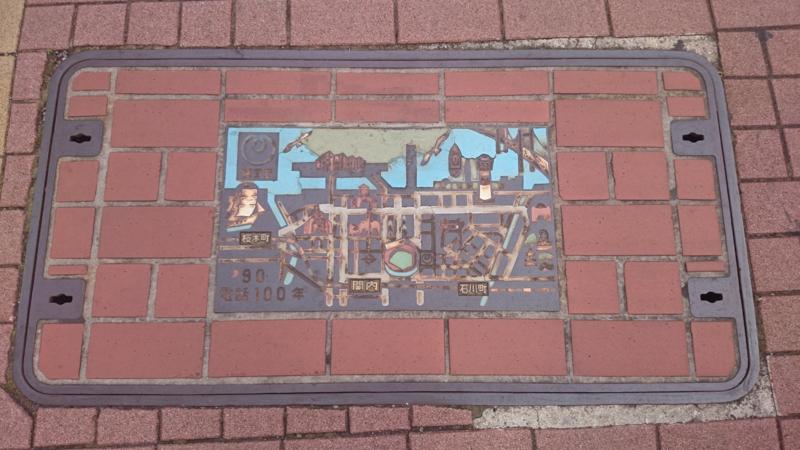 神奈川県横浜市のマンホール(電話交換100周年記念)