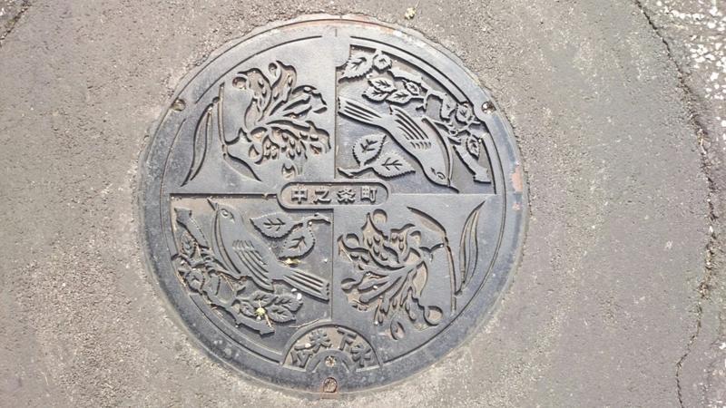 群馬県吾妻郡中之条町のマンホール(ヤマユリ、うぐいす)