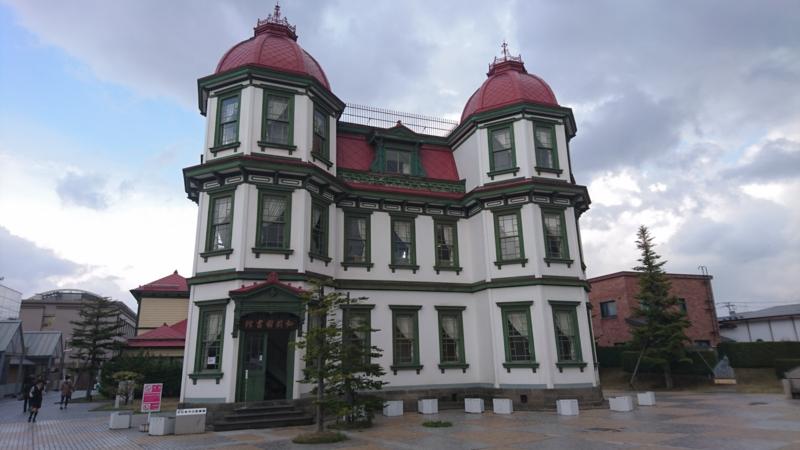 旧弘前市図書館