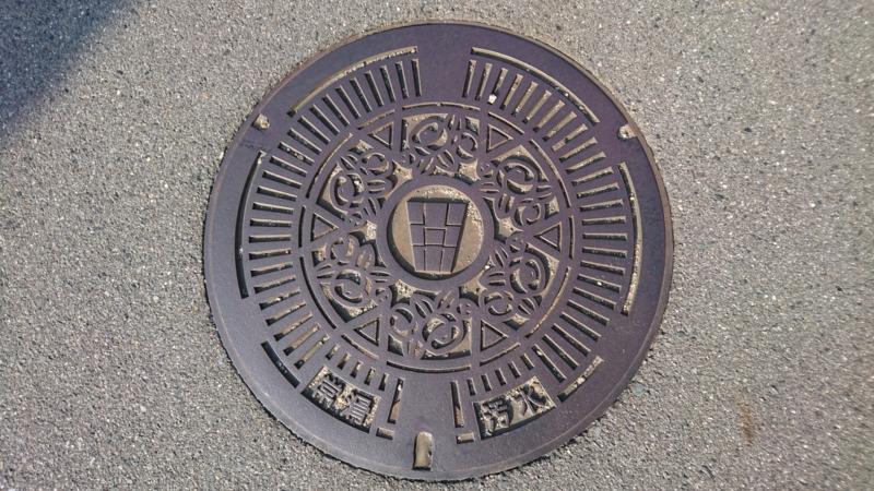 愛知県常滑市のマンホール(クロマツ)
