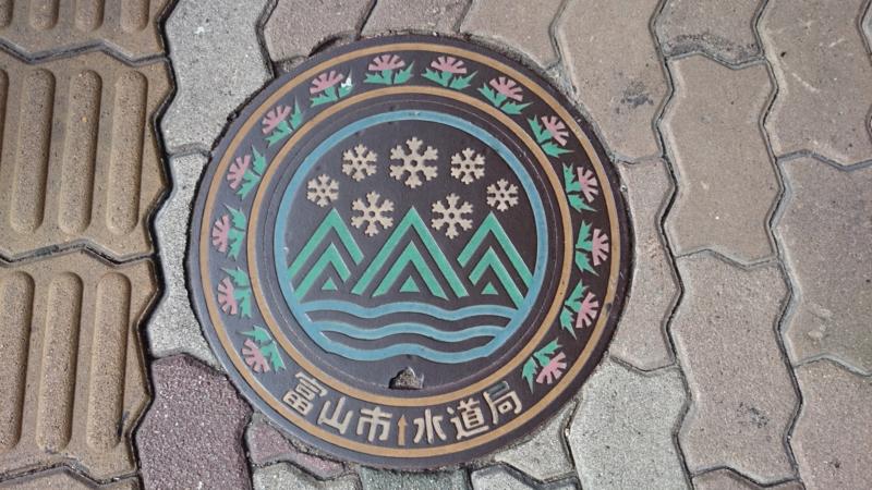 富山県富山市のマンホール(立山、雪、アザミ)[カラー]